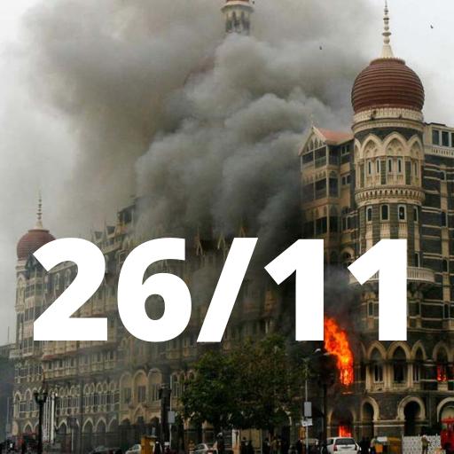 26/11 मुंबई हल्लाः 26 नोव्हेंबरला मुंबईत झालेल्या दहशतवादी हत्याकांडाची संपूर्ण कहाणी