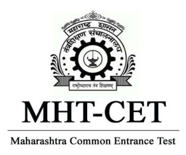 MHTCET- 2020 ची अचूक तारीख जाहीर