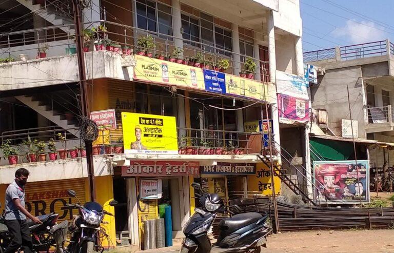 लाखनीत महाराष्ट्र बंदचा फज्जा